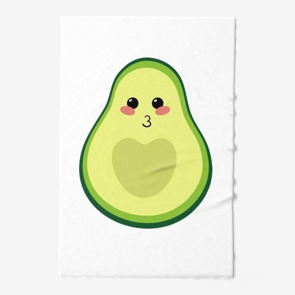 Полотенце «милый авокадо, смайлик, эмодзи, сердечко и поцелуй»