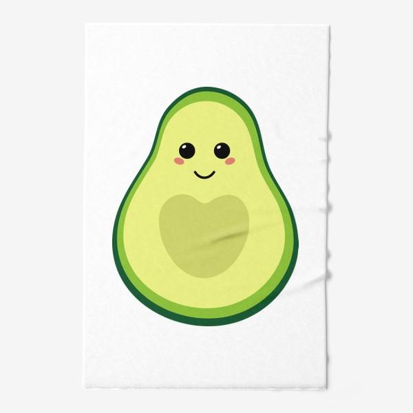 Полотенце «милый авокадо, смайлик, эмодзи, сердечко и улыбка»