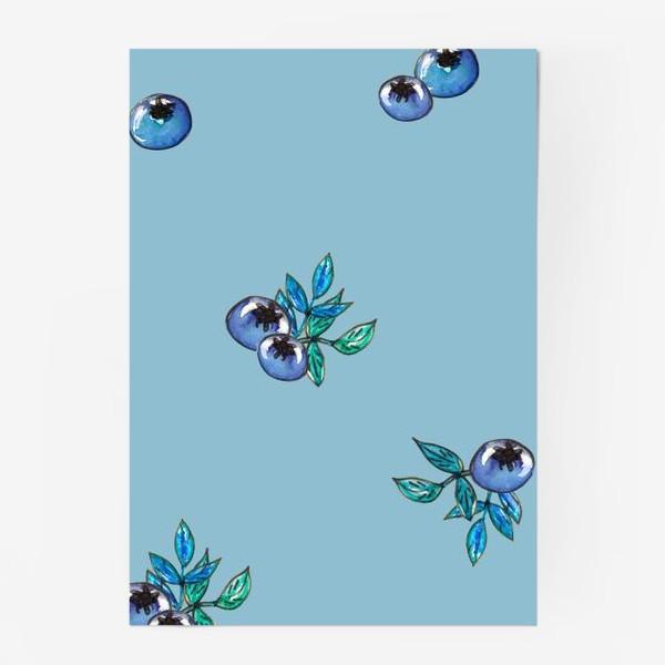 Постер «Фон с россыпью голубики»