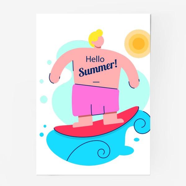 Постер «Привет Лето!»