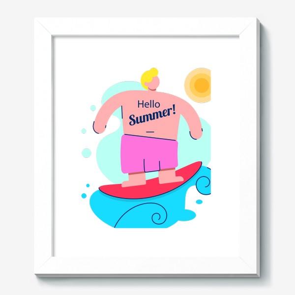 Картина «Привет Лето!»