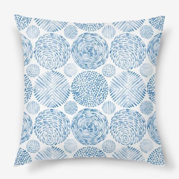 Подушка «Абстрактные акварельные круги. Орнамент.»