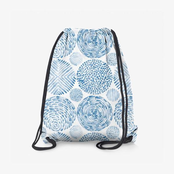 Рюкзак «Абстрактные акварельные круги. Орнамент.»