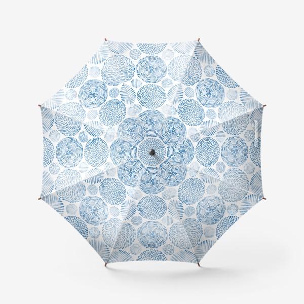 Зонт «Абстрактные акварельные круги. Орнамент.»