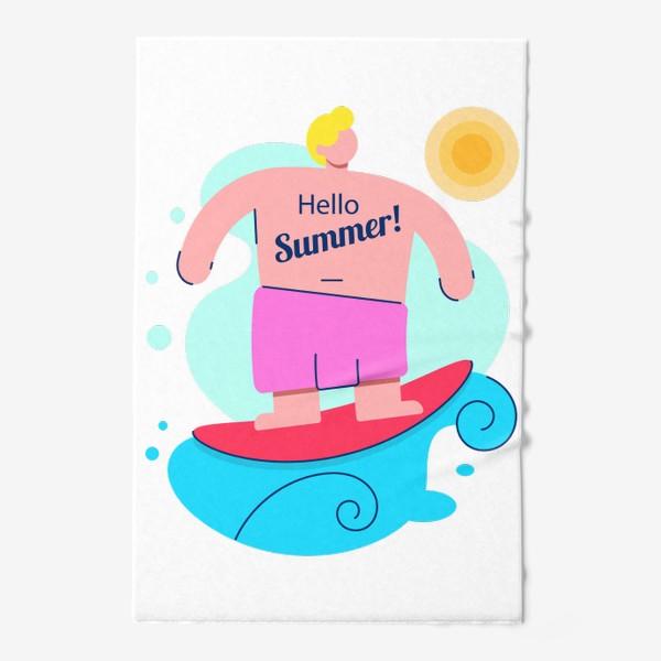 Полотенце «Привет Лето!»