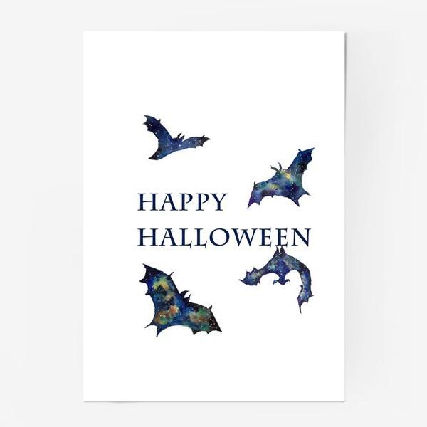 Постер «Happy Halloween»