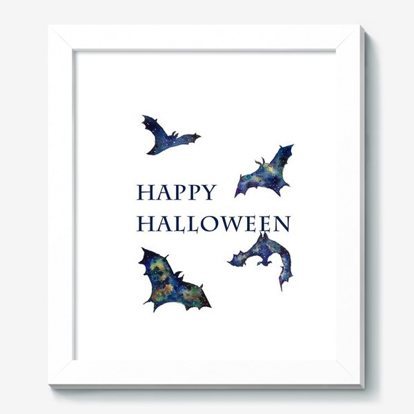 Картина «Happy Halloween»