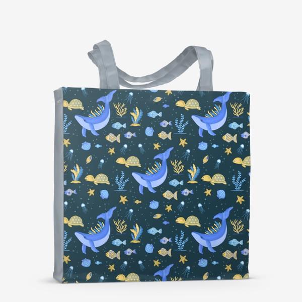 Сумка-шоппер «Подводный мир/Киты, черепашки, рыбки»