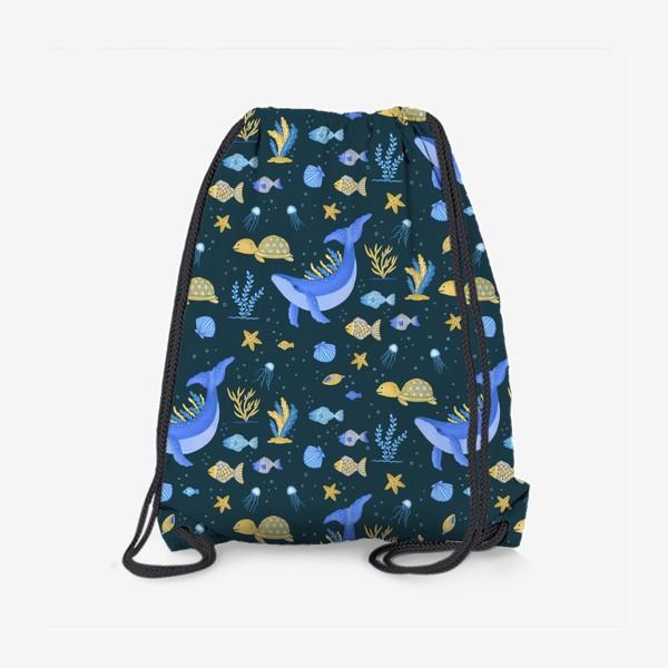 Рюкзак «Подводный мир/Киты, черепашки, рыбки»