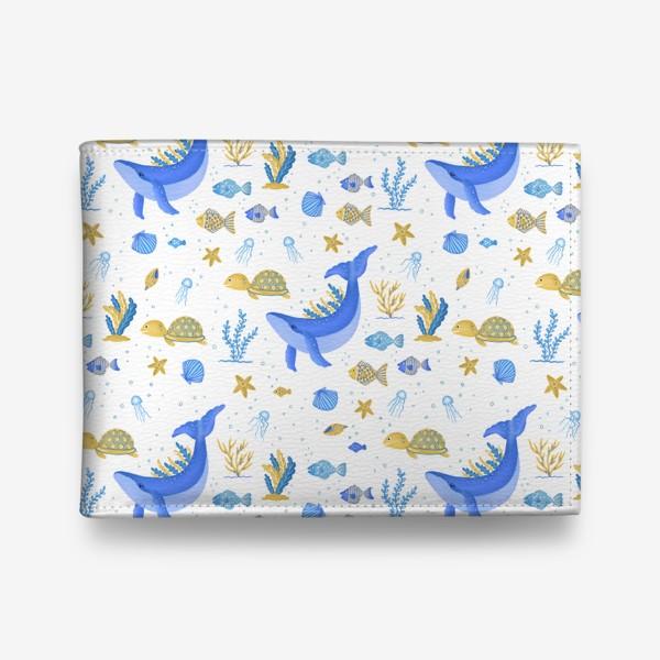 Кошелек «Подводный мир/Киты, черепашки, рыбки»