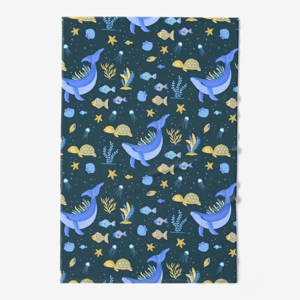Полотенце «Подводный мир/Киты, черепашки, рыбки»