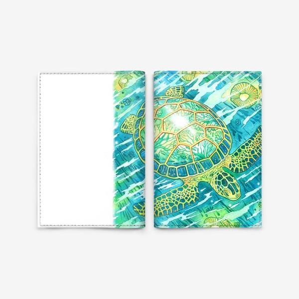 Обложка для паспорта «Черепашка»