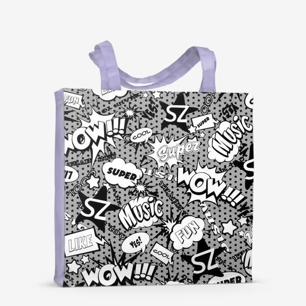 Сумка-шоппер «PopArt black and white»