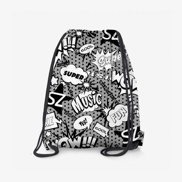 Рюкзак «PopArt black and white»