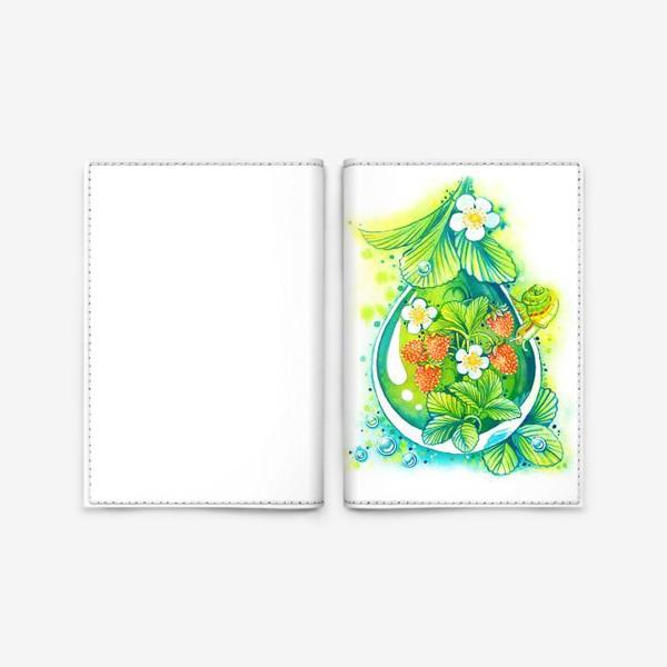 Обложка для паспорта «Земляничная капелька.»
