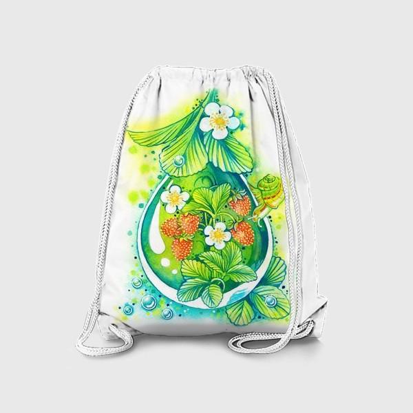 Рюкзак «Земляничная капелька.»