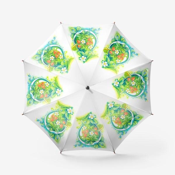 Зонт «Земляничная капелька.»