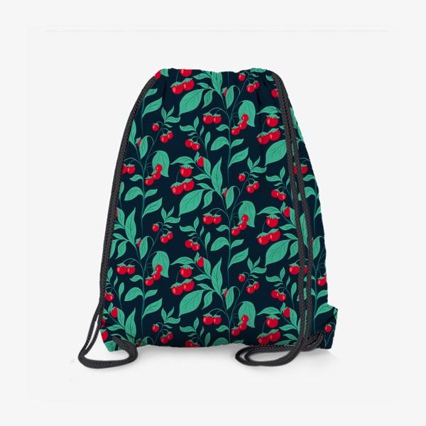 Рюкзак «Паттерн помидорки черри»