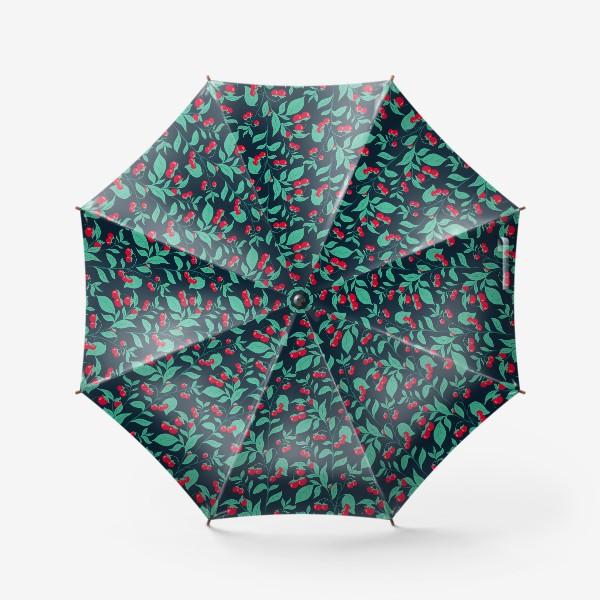 Зонт «Паттерн помидорки черри»