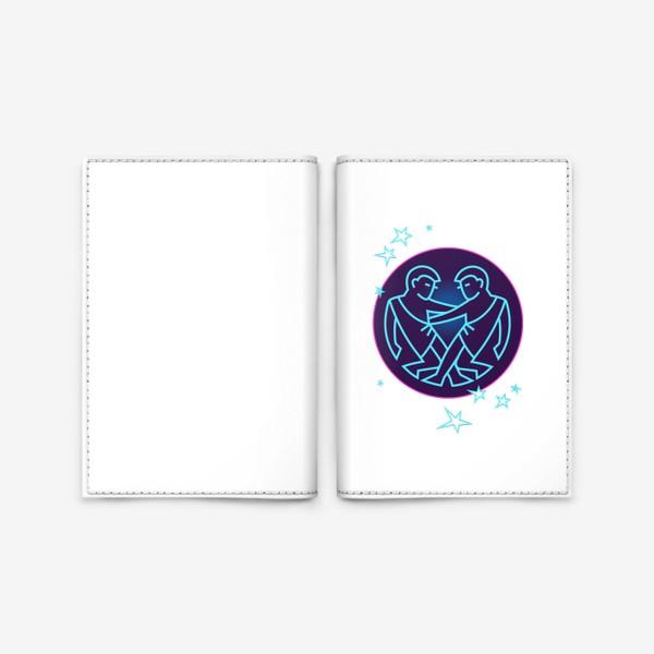 Обложка для паспорта «Близнецы Знак Зодиака. Символ и яркий орнамент»