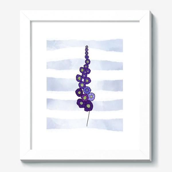 Картина «Мальва на пыльно голубом акварельном фоне»
