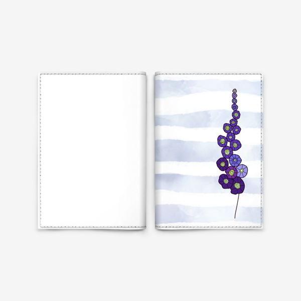 Обложка для паспорта «Мальва на пыльно голубом акварельном фоне»