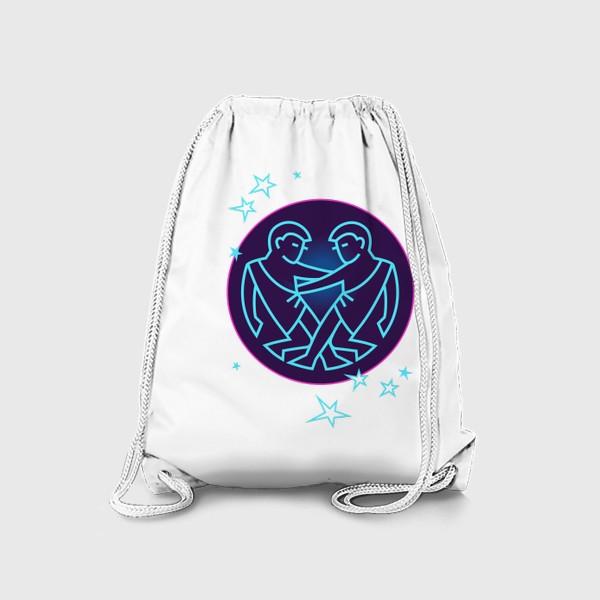 Рюкзак «Близнецы Знак Зодиака. Символ и яркий орнамент»