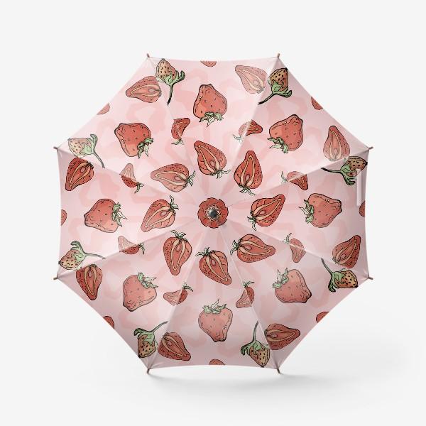 Зонт «Клубничный паттерн с розовыми тенями»