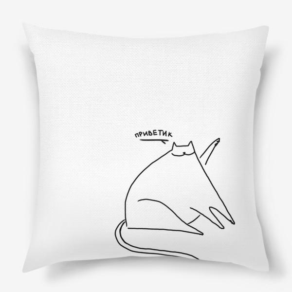 Подушка «Кот хоба! Приветик»