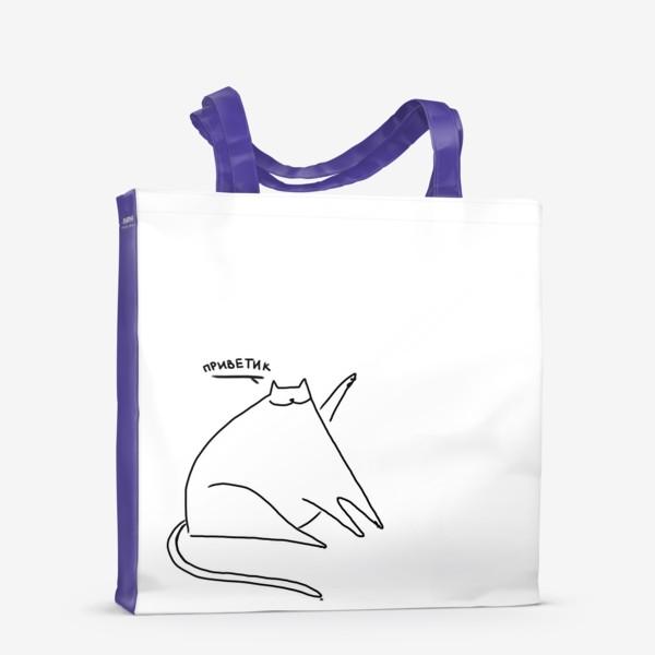 Сумка-шоппер «Кот хоба! Приветик»
