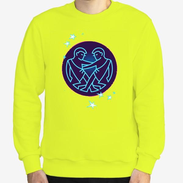 Свитшот «Близнецы Знак Зодиака. Символ и яркий орнамент»