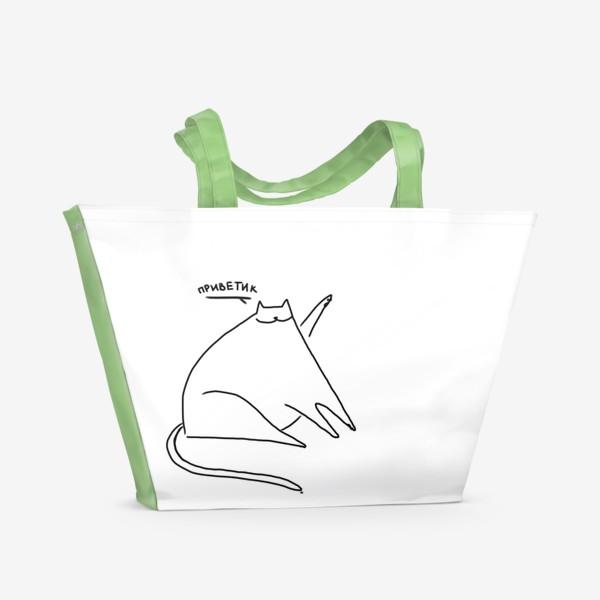 Пляжная сумка «Кот хоба! Приветик»