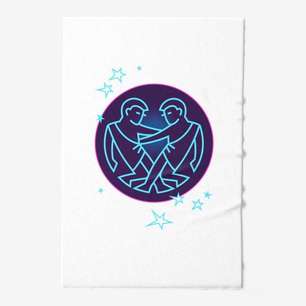 Полотенце «Близнецы Знак Зодиака. Символ и яркий орнамент»