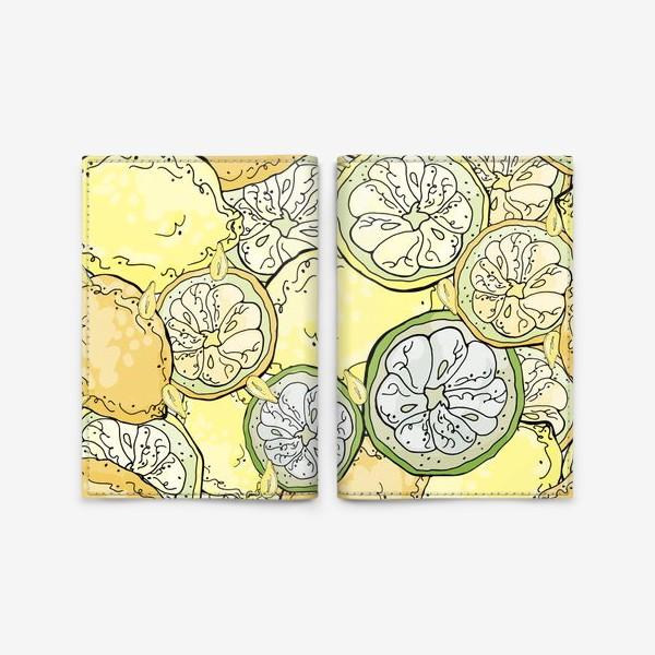 Обложка для паспорта «Насыщенный паттерн с плодами, дольками и семечками лимона»