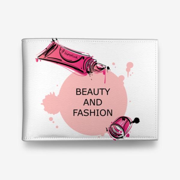 Кошелек «Модная иллюстрация. Красота и мода»