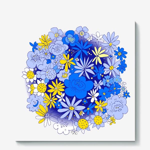 Холст «Цветочный хоровод в голубом, синем, белом и жёлтом»