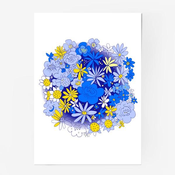 Постер «Цветочный хоровод в голубом, синем, белом и жёлтом»