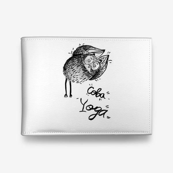 Кошелек «Совушка Йога»
