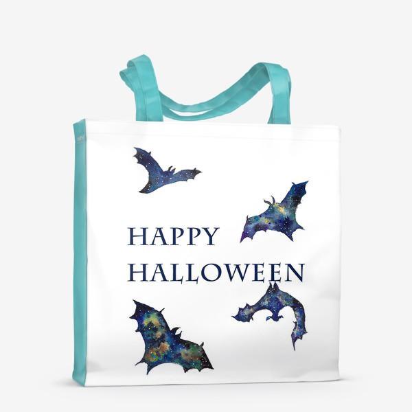 Сумка-шоппер «Happy Halloween»