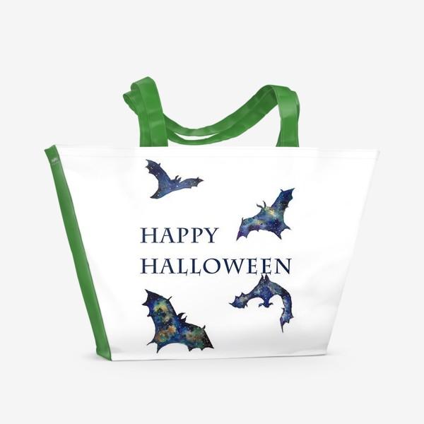 Пляжная сумка «Happy Halloween»