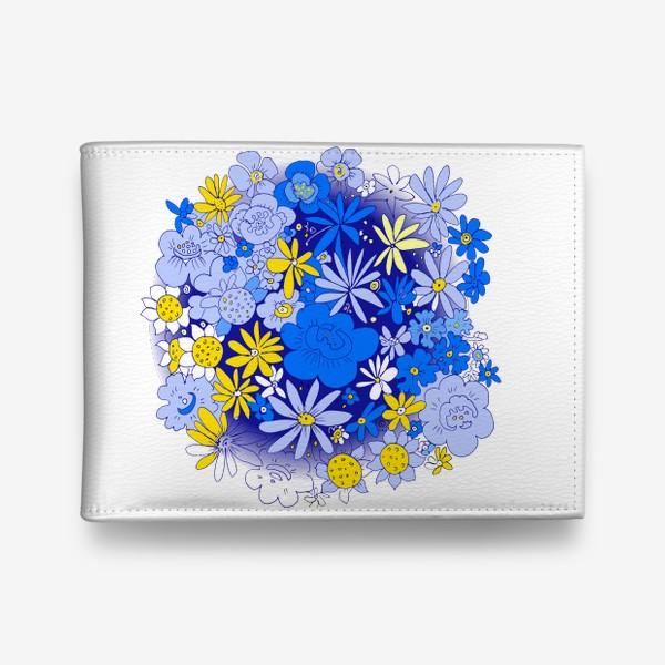 Кошелек «Цветочный хоровод в голубом, синем, белом и жёлтом»