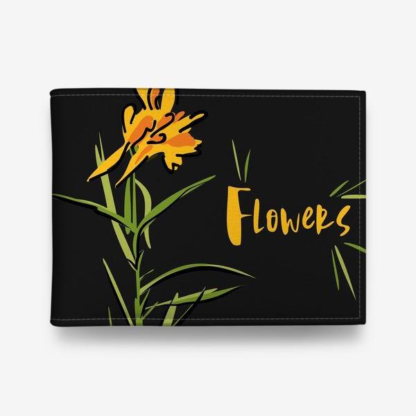 Кошелек «Желтый цветок»