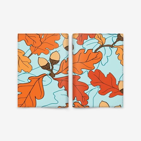 Обложка для паспорта «Осенний паттерн с желудями и дубовыми листьями»