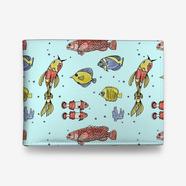 Кошелек «Рыбки на голубом фоне Паттерн Подарок для рыбака»