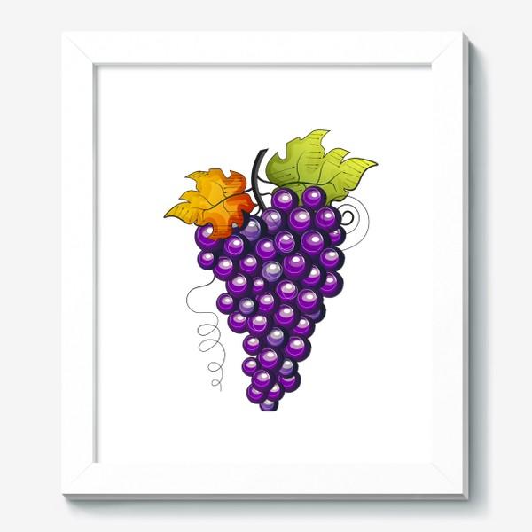 Картина «Виноград»