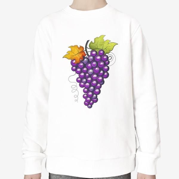 Свитшот «Виноград»
