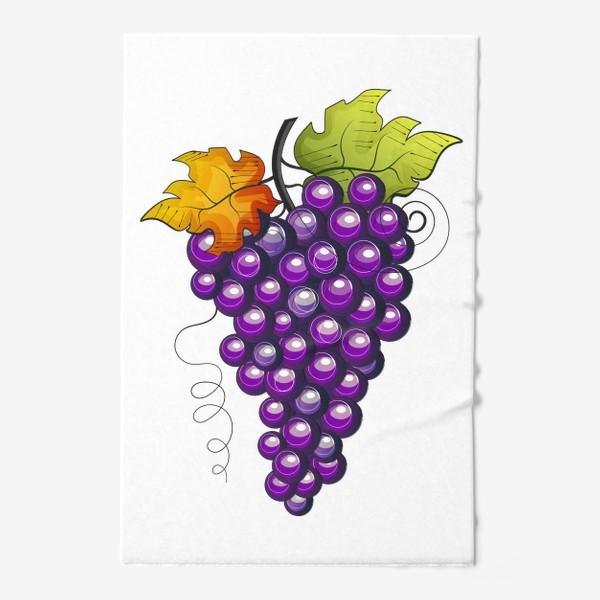 Полотенце «Виноград»