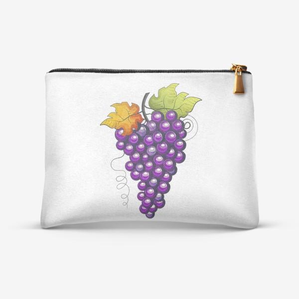 Косметичка «Виноград»