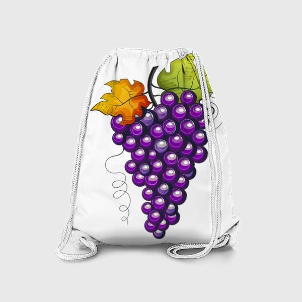 Рюкзак «Виноград»