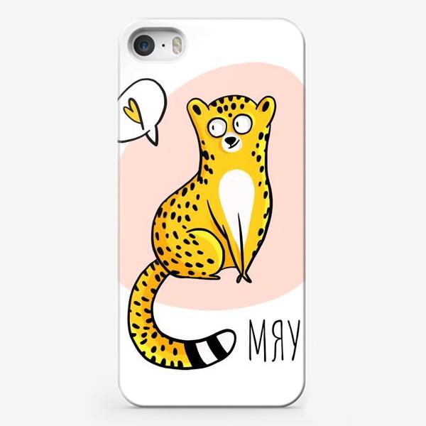 Чехол iPhone «Кот Леопард Мяу Милый котик Люблю Котики»